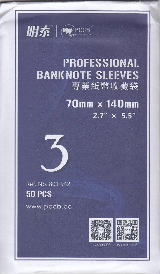 купить Холдеры для банкнот #3 (70х140мм) 50шт в упаковке PCCB