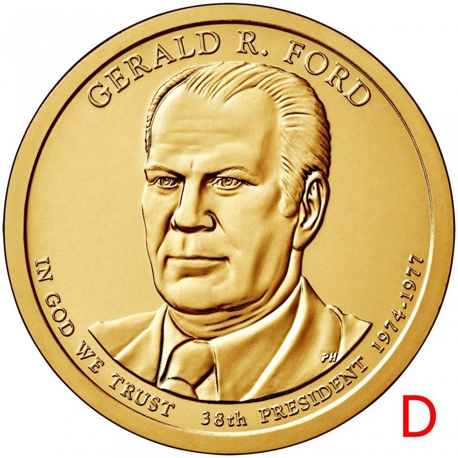 купить 1 доллар 2016 D Джеральд Форд (38-й президент США)