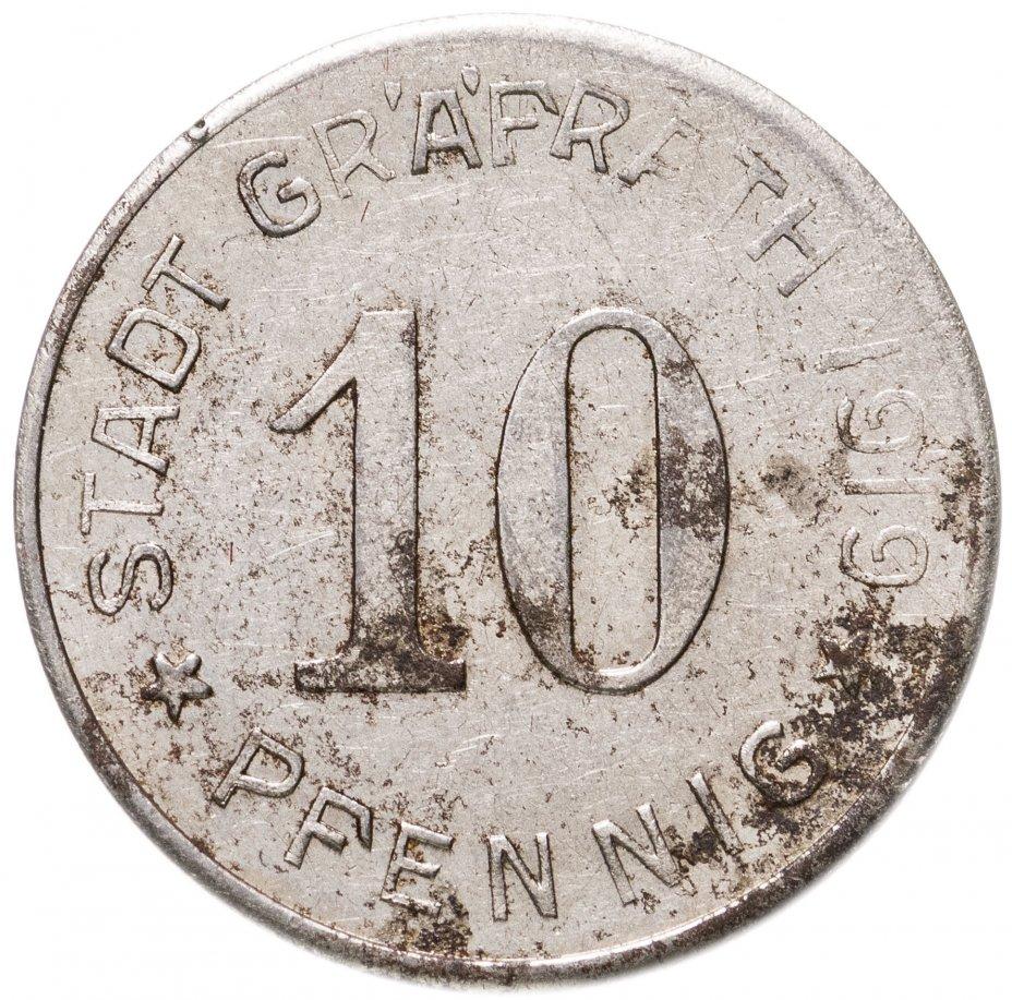 купить Германия (Графрат) нотгельд 10 пфеннигов 1919