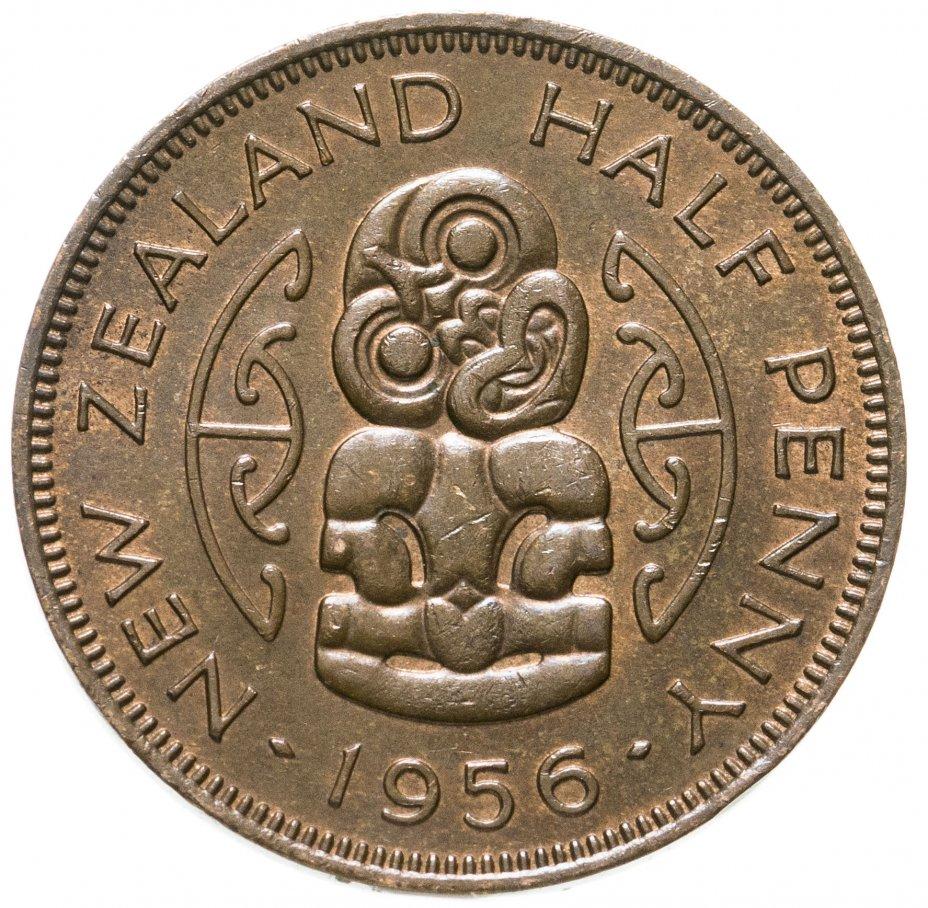 купить Новая Зеландия 1/2 пенни (penny) 1956