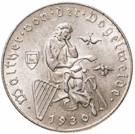 купить Австрия 2 шиллинга (shillings) 1930  700 лет со дня смерти Вальтера фон дер Фогельвейде