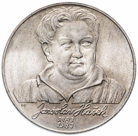 купить Чехословакия 100 крон (korun) 1983 год (150 лет со дня рождения Ярослава Гашека)