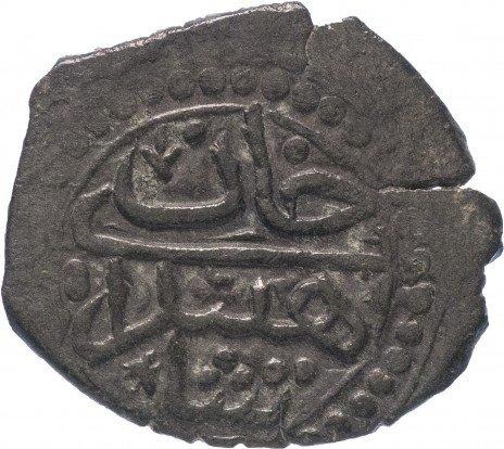 купить Шахин Гирей 2-й год правления, Бешлык с украшением на аверсе, чекан Бахчисарая 1192г.х.