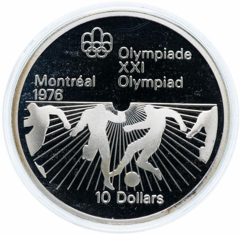"""купить Канада 10 dollars (долларов) 1976 """"XXI летние Олимпийские Игры, Монреаль 1976 - футбол"""""""