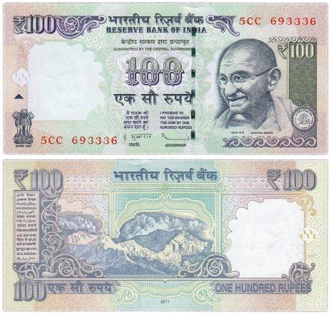 купить Индия 100 рупий 2011 (Pick 105a)