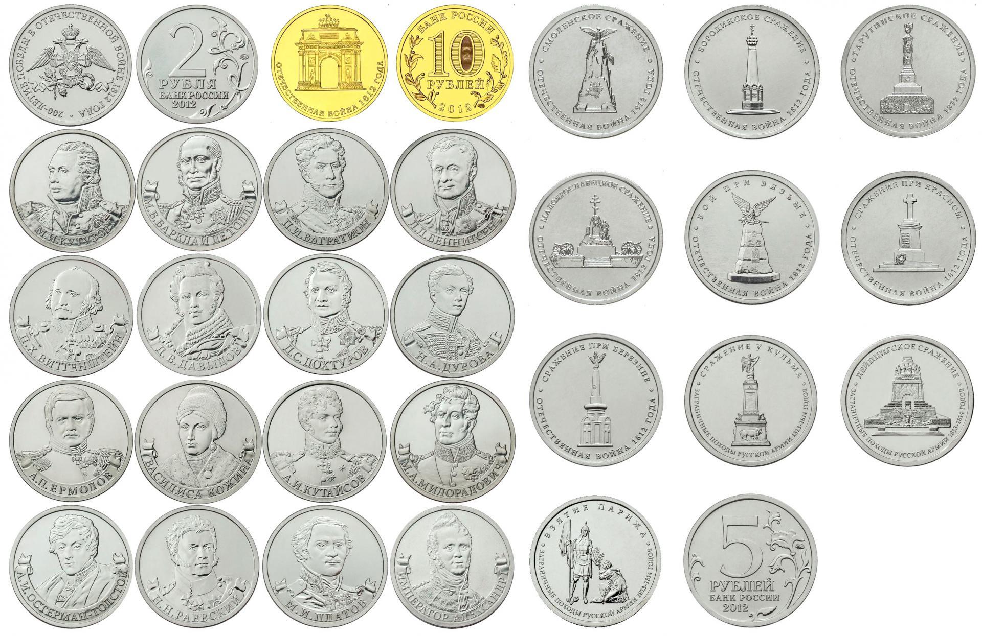 Купить набор коллекцию монет 5 пенк 1925 года