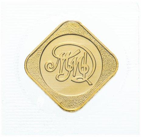купить Жетон ММД из годового набора монет СССР ( в банковской упаковке )