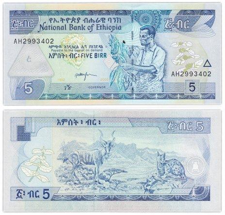 купить Эфиопия 5 быр 2000