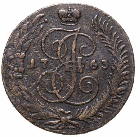 """купить 5 копеек 1763 СПМ  на аверсе буквы """"СПМ"""" крупнее (больше), реверс: корона меньше, бант больше"""