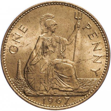 купить Великобритания 1 пенни 1967