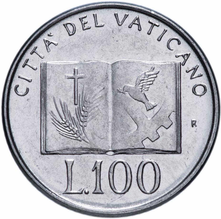 купить Ватикан 100 лир 1992