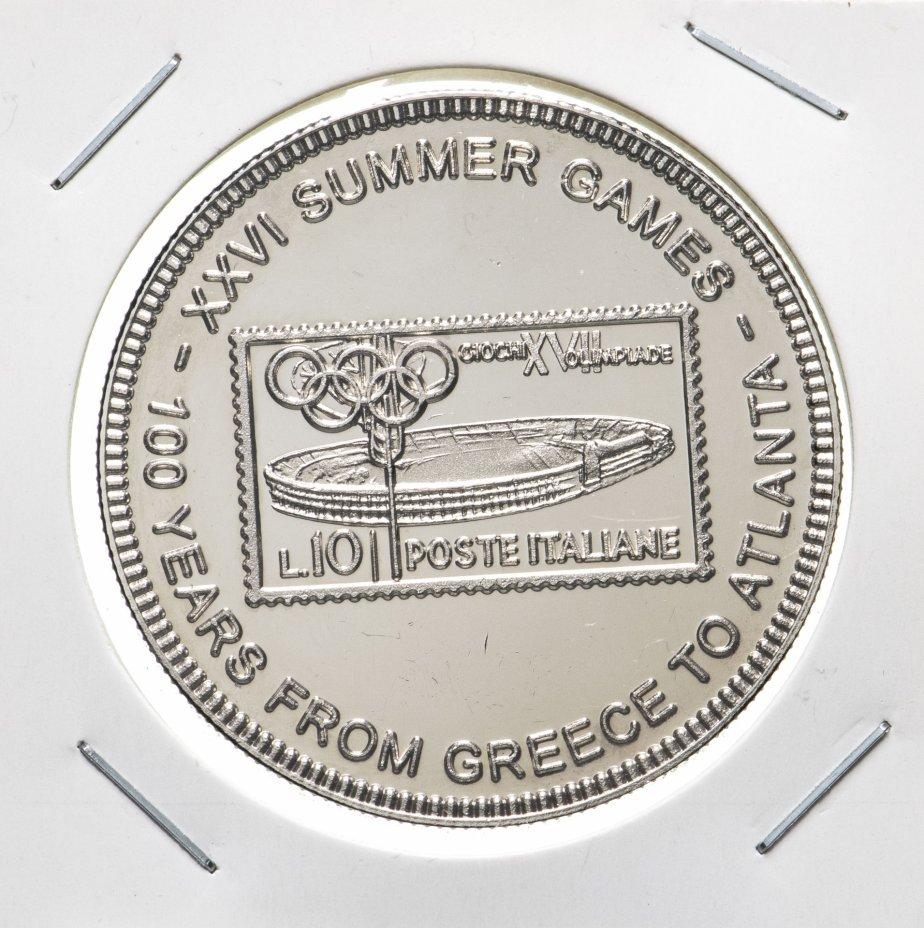 купить 1000 шиллингов (shillings) 1996   100 лет Олимпийским играм - Рим 1960  Уганда