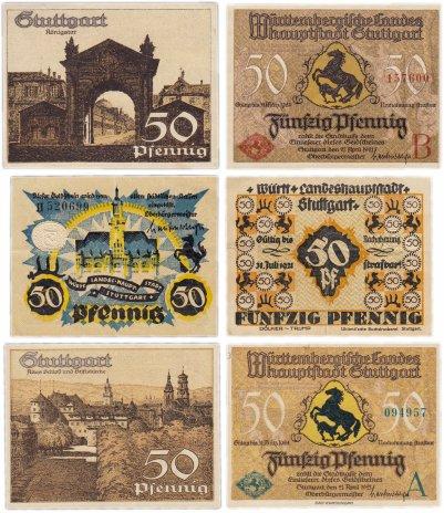 купить Германия (Вюртемберг: Штутгарт) набор из 3-х нотгельдов 1921