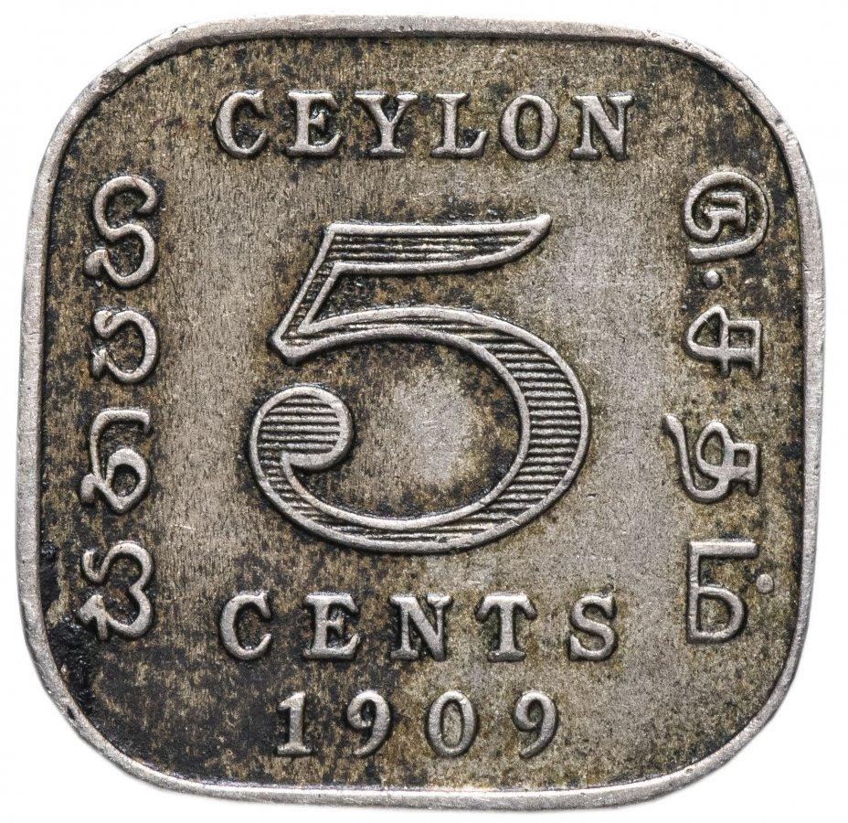 купить Цейлон 5 центов (cents) 1909