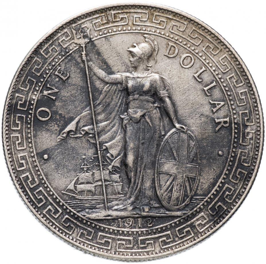 купить Гонконг 1 британский торговый доллар 1912