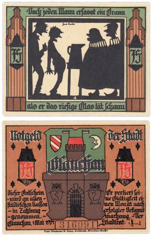 """купить Германия (Саксония: Глаухау) 75 пфеннигов 1921 """"Богатство и бедность"""" (436.2/B1/4)"""