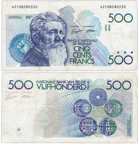 купить Бельгия 500 франков 1982-1998 (Pick 143a(6))