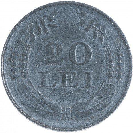 купить Румыния 20 лей 1944