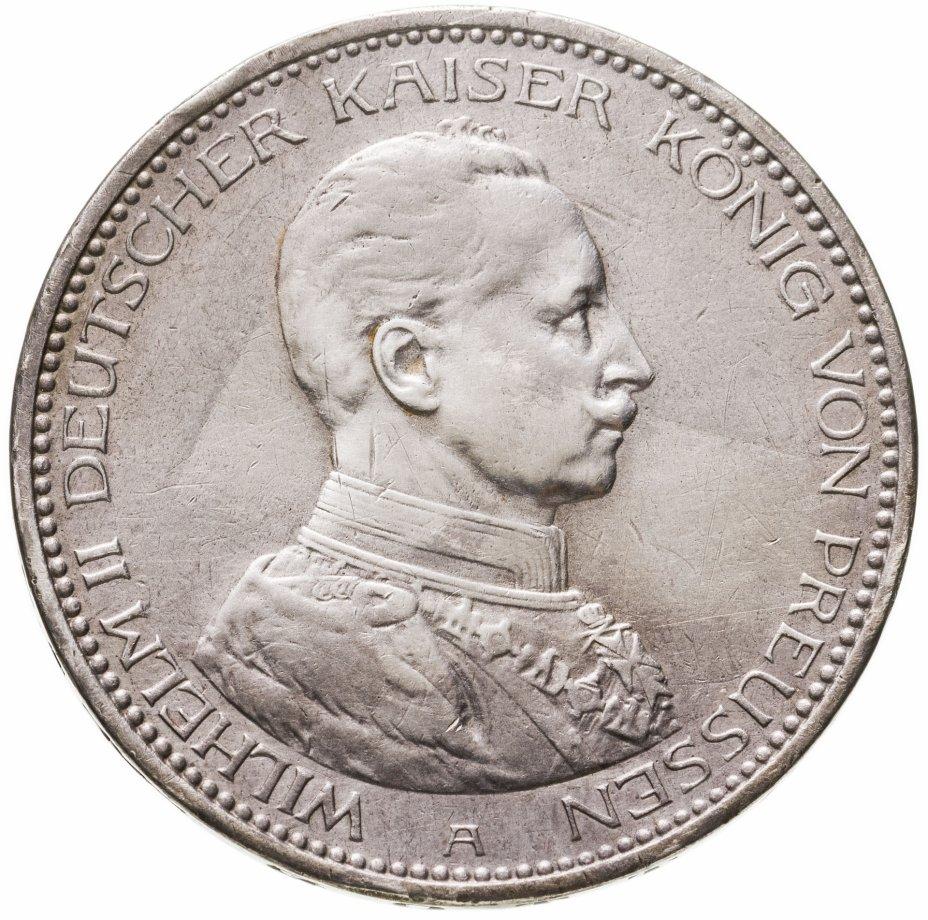 купить Германия (Империя) 5 марок (mark) 1914