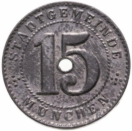 купить Германия (Мюнхен) нотгельд  15 пфеннигов 1918