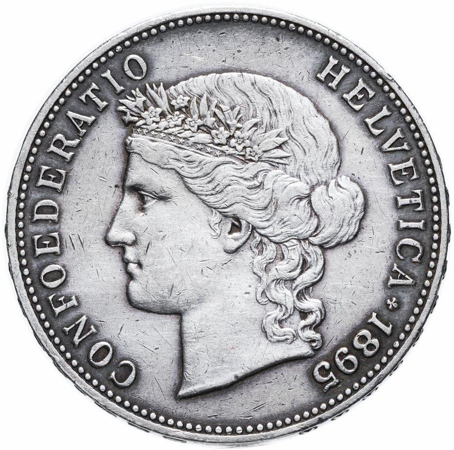 купить Швейцария 5 франков (francs) 1895