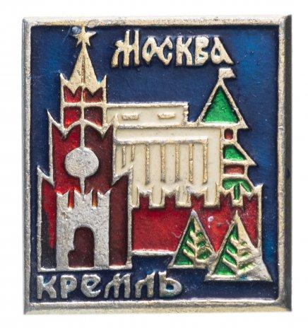 """купить Значок СССР 1972г """"Москва, Кремль"""", Булавка"""