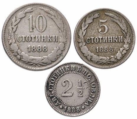 купить Болгария набор из 3-х монет 1888