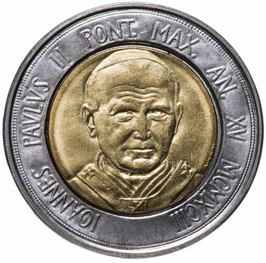 купить Ватикан 500 лир (lire) 1993