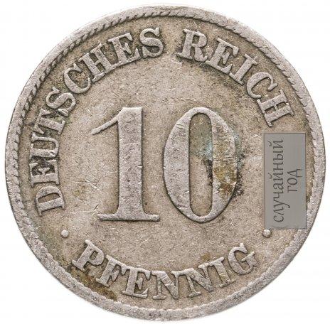 купить Германия 10 пфеннигов (pfennig) 1890-1916, случайная дата