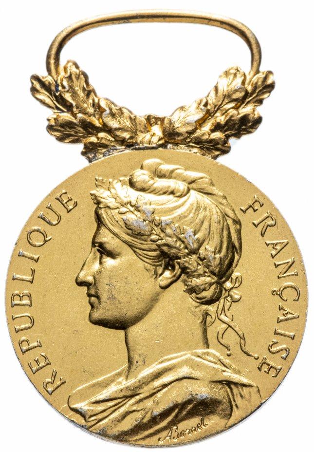 купить Почетная медаль за труд, Франция, 1958