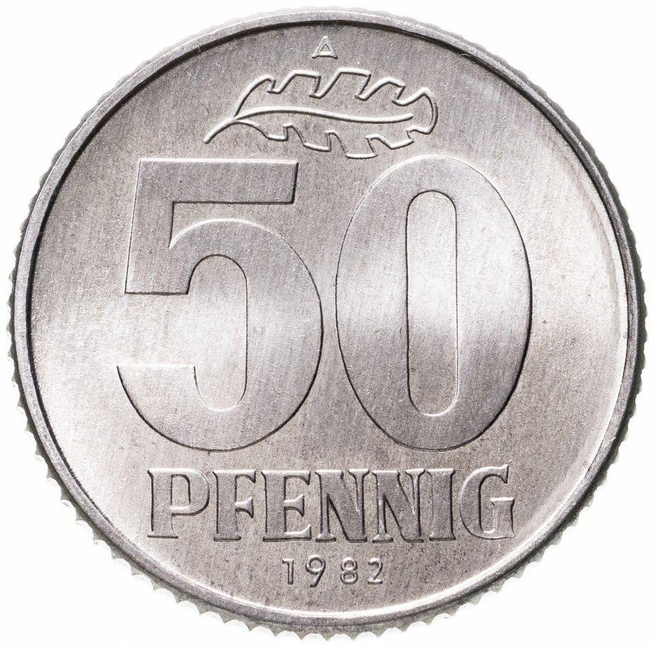 купить Восточная Германия (ГДР) 50 пфеннигов 1982