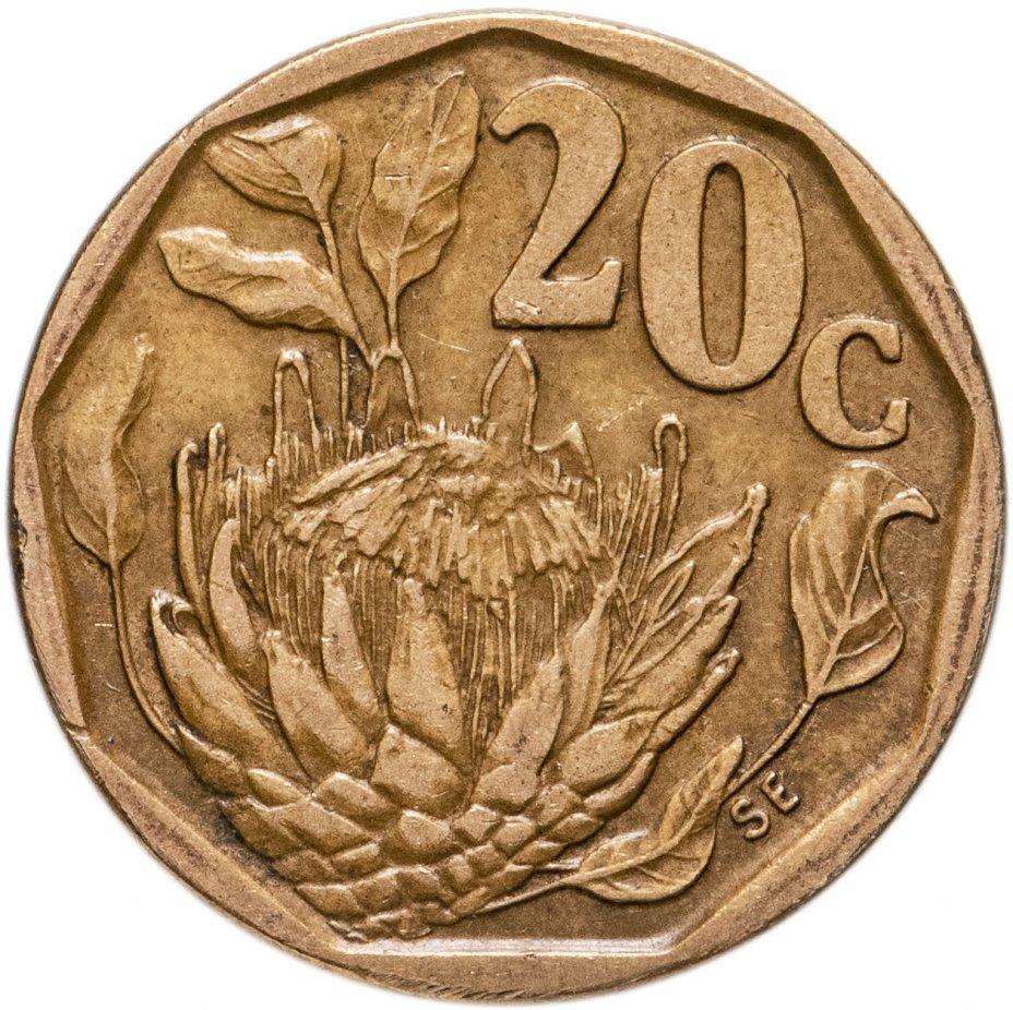 купить ЮАР 20 центов (cents) 1990-1995, случайная дата