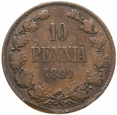 купить 10 пенни (pennia) 1899