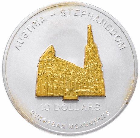 """купить Науру 10 долларов (dollars) 2005  """"Собор Святого Стефана в Вене, Австрия"""" монета-трансформер с позолотой"""
