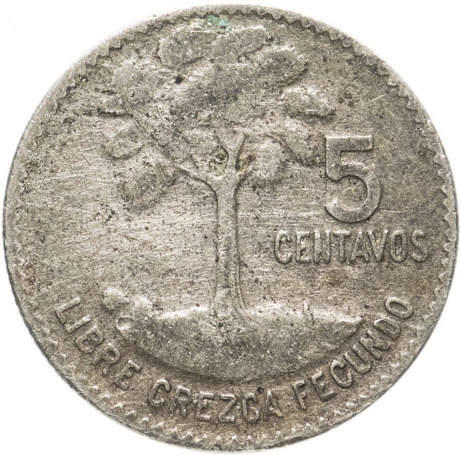 купить Гватемала 5 сентаво (centavos) 1969 малые цифры даты