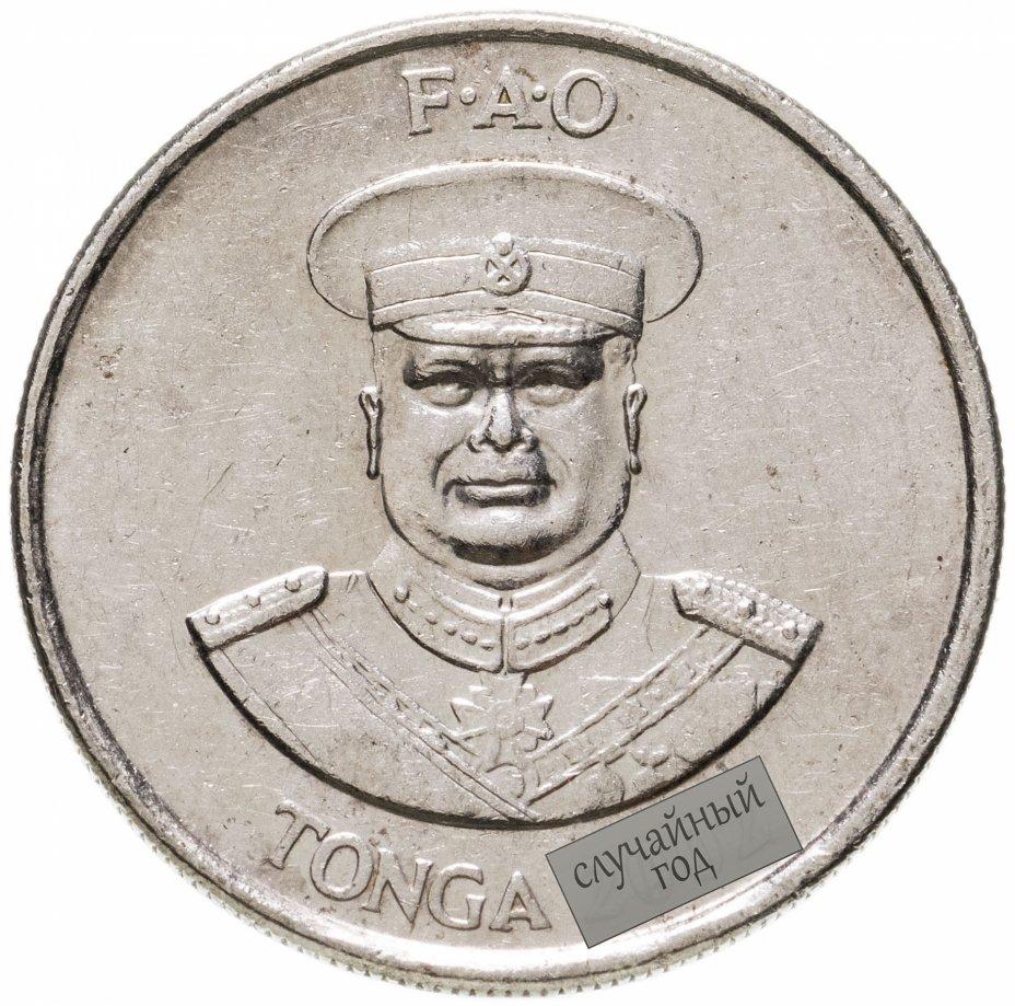 купить Тонга 10 сенити (seniti) 2002-2005, случайная дата