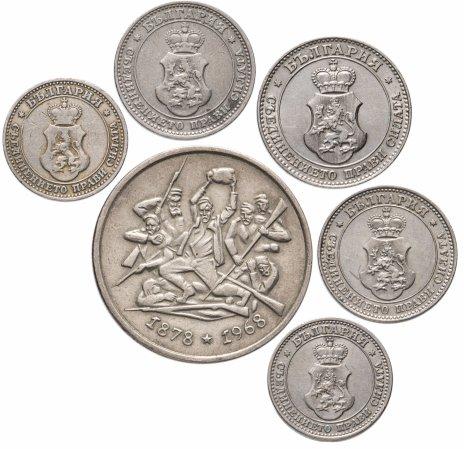 купить Болгария набор из 6 монет 1906-1969
