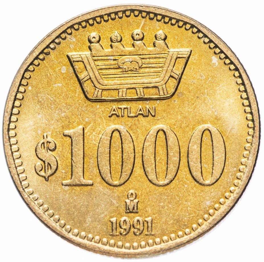 купить Мексика 1000 песо (pesos) 1991 ATLAN
