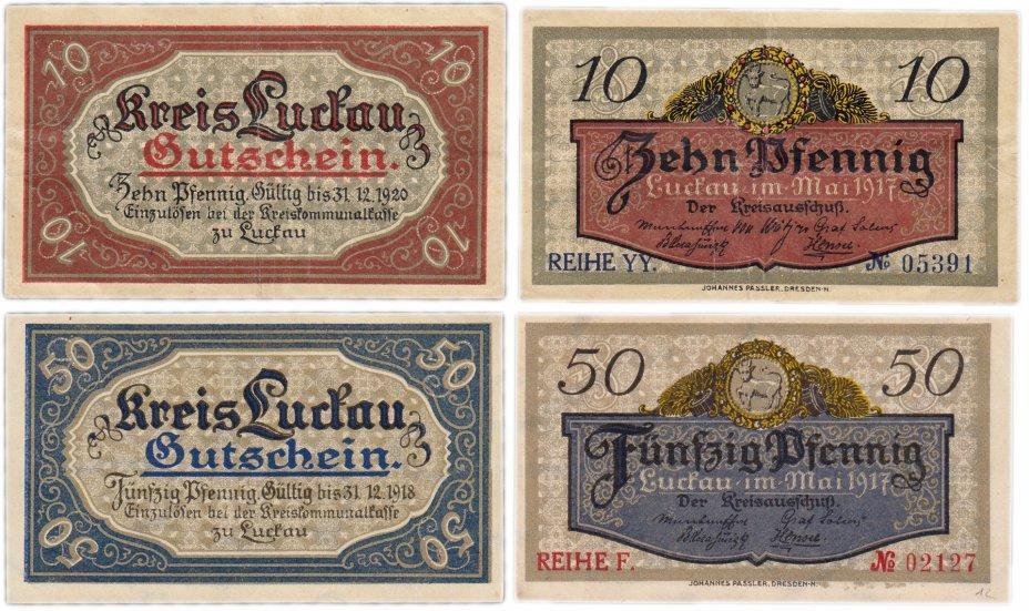 купить Германия (Бранденбург: Луккау) набор из 2-х нотгельдов 1917  (B4)