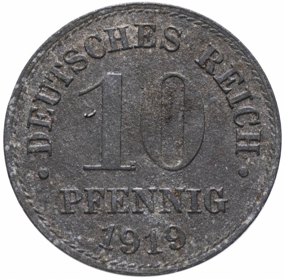купить Германия 10 пфеннигов (pfennig) 1919