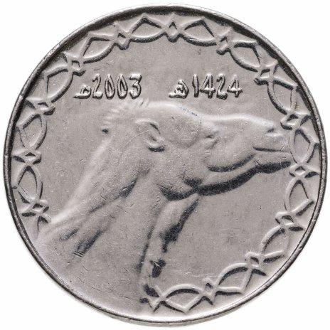 купить Алжир 2 динара 2003