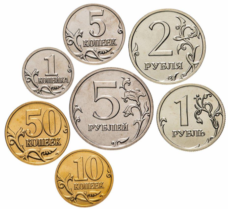 купить Набор монет Банка России 2008 ММД (7 штук)