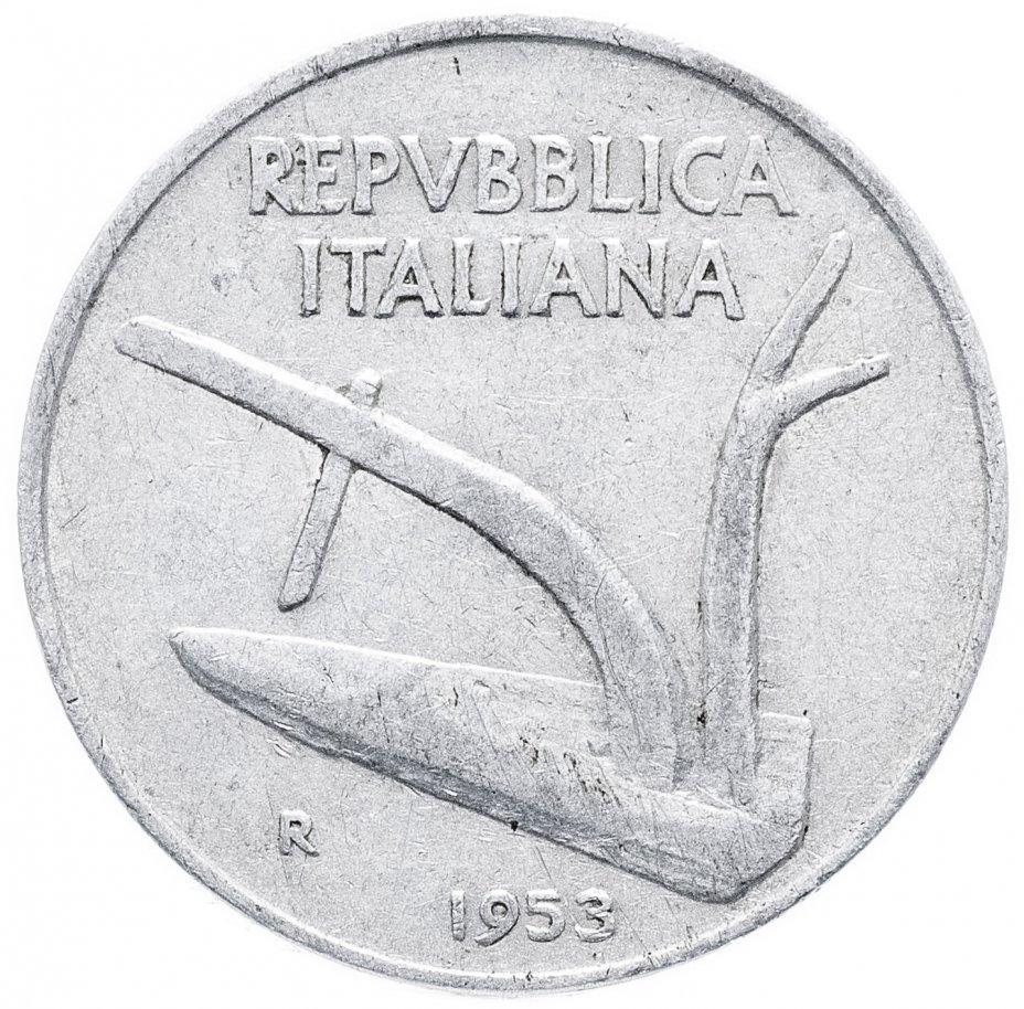 купить Италия 10 лир (lire) 1951-2001, случайная дата