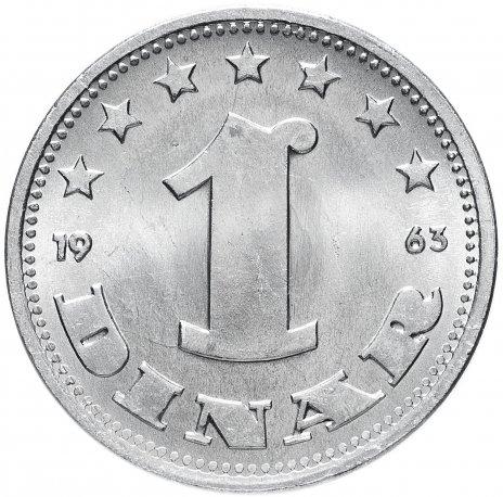 купить Югославия 1 динар 1963