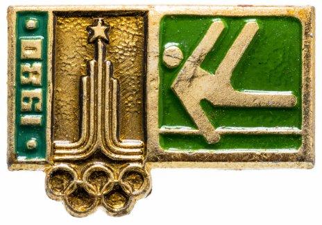 """купить Значок СССР 1980 г """"Олимпиада, прыжки в высоту"""", булавка"""