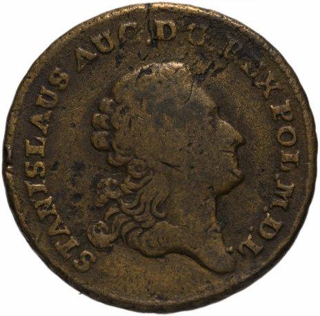купить Речь Посполитая 3 гроша 1766 Станислав II Август