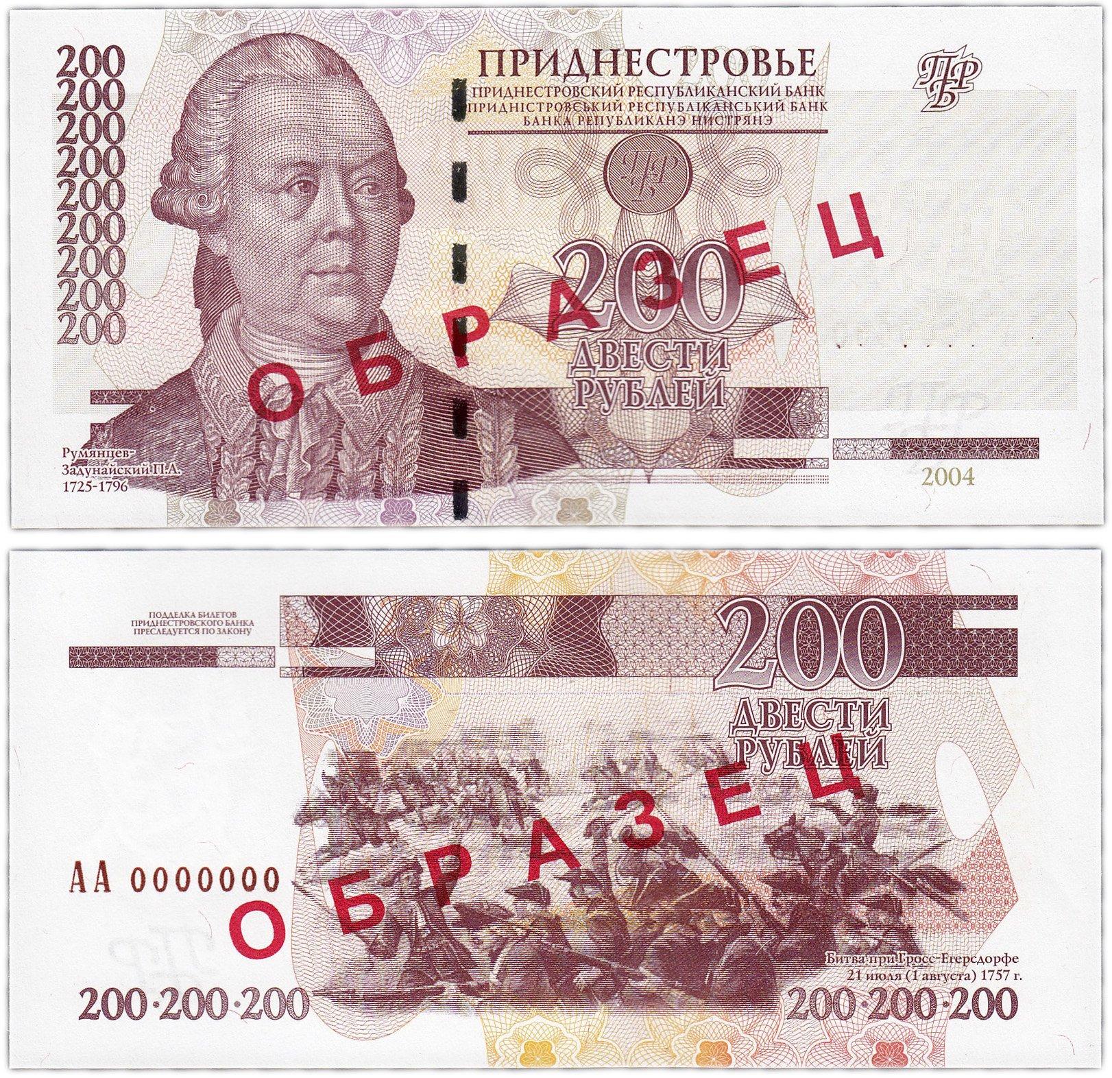 Е 25 за 200 рублей купить коды на ис 6 2016