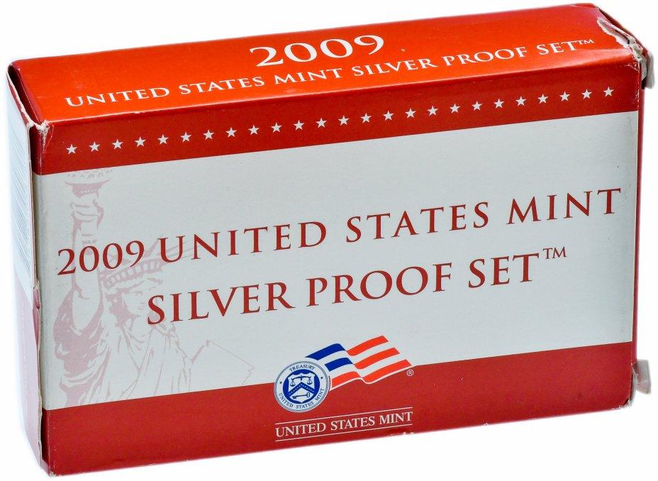 купить США полный годовой набор монет proof 2009 (18 монет в официальном буклете), включая серебряные