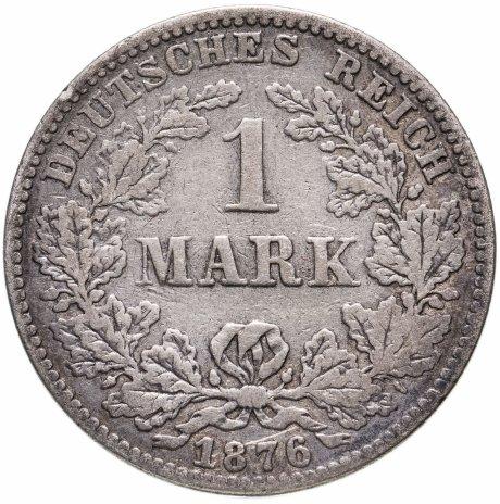 """купить Германия 1 марка 1876 C знак монетного двора: """"C"""" - Франкфурт-на-Майне"""