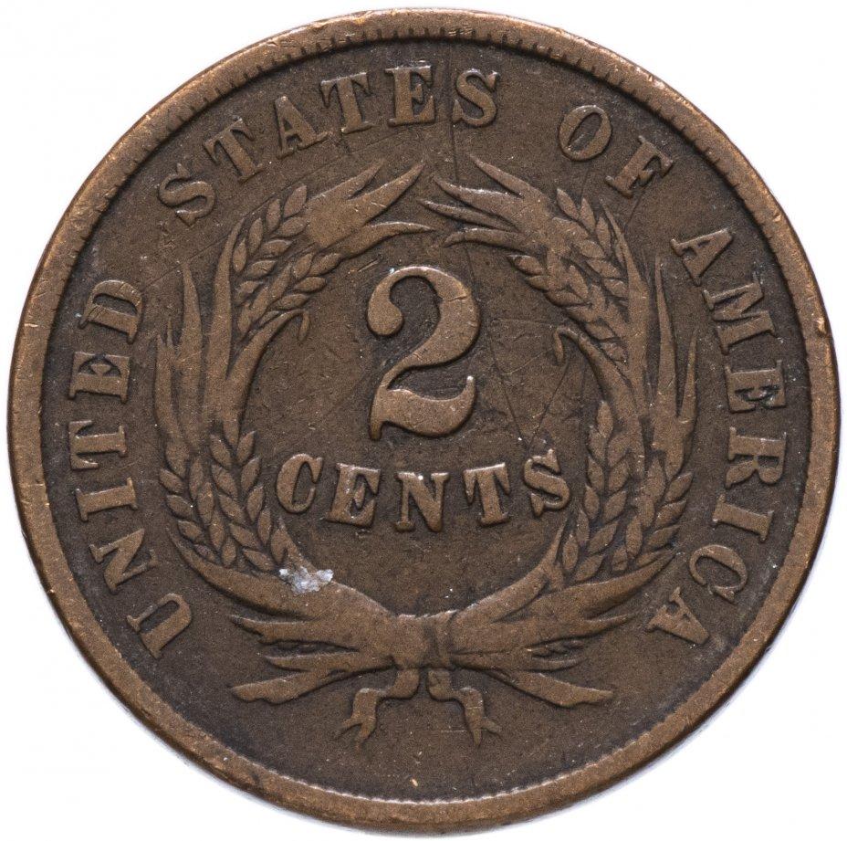 купить США 2 цента 1864
